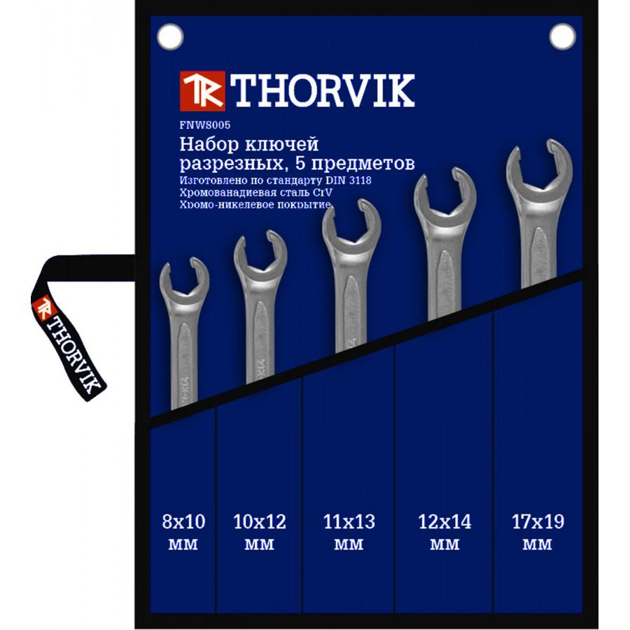 Набор ключей гаечных разрезных в сумке, 8-19 мм, 5 предметов (FNWS005)
