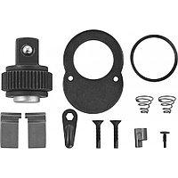 Ремонтный комплект для трещоточной рукоятки RH01245