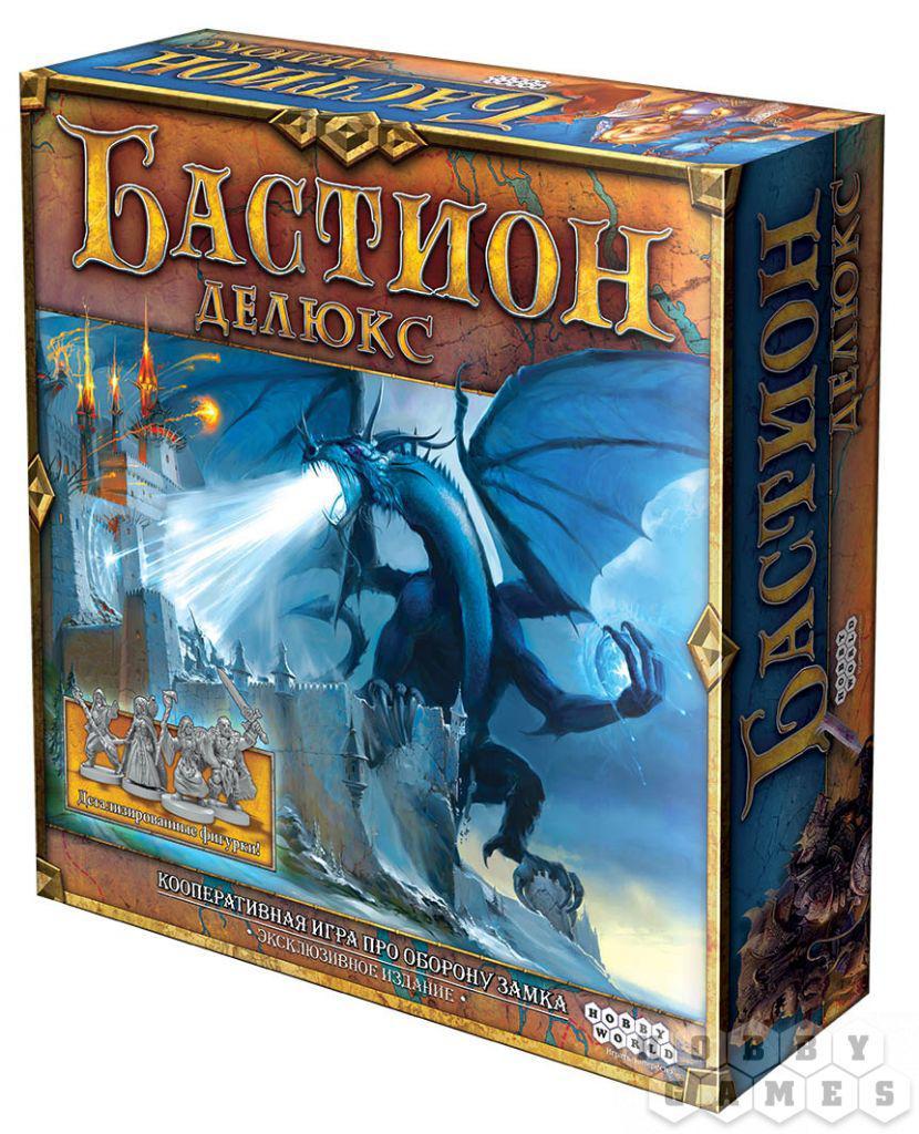 Настольная игра: Бастион Делюкс
