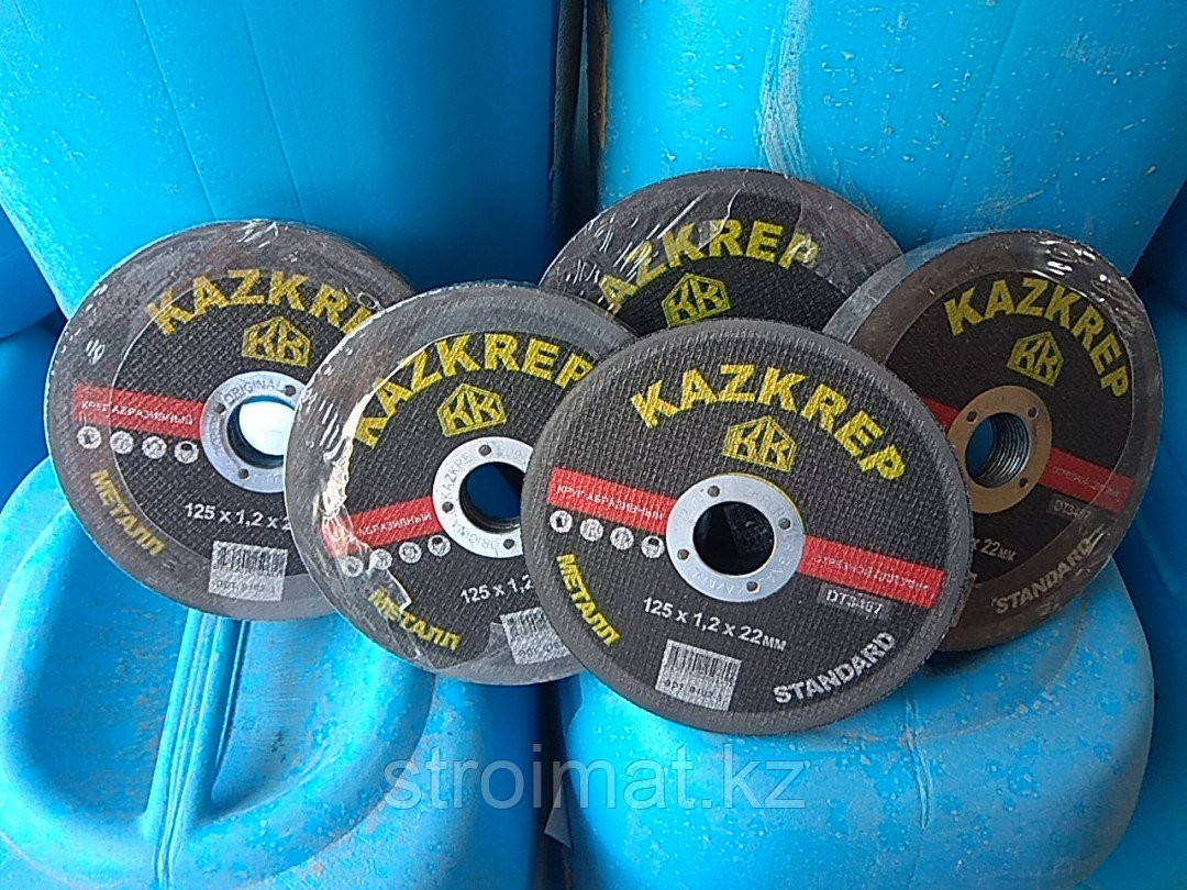 Диск отрезной по металлу ф125 Kazkrep