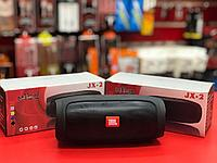 Колонка Bluetooth JX2 JBL