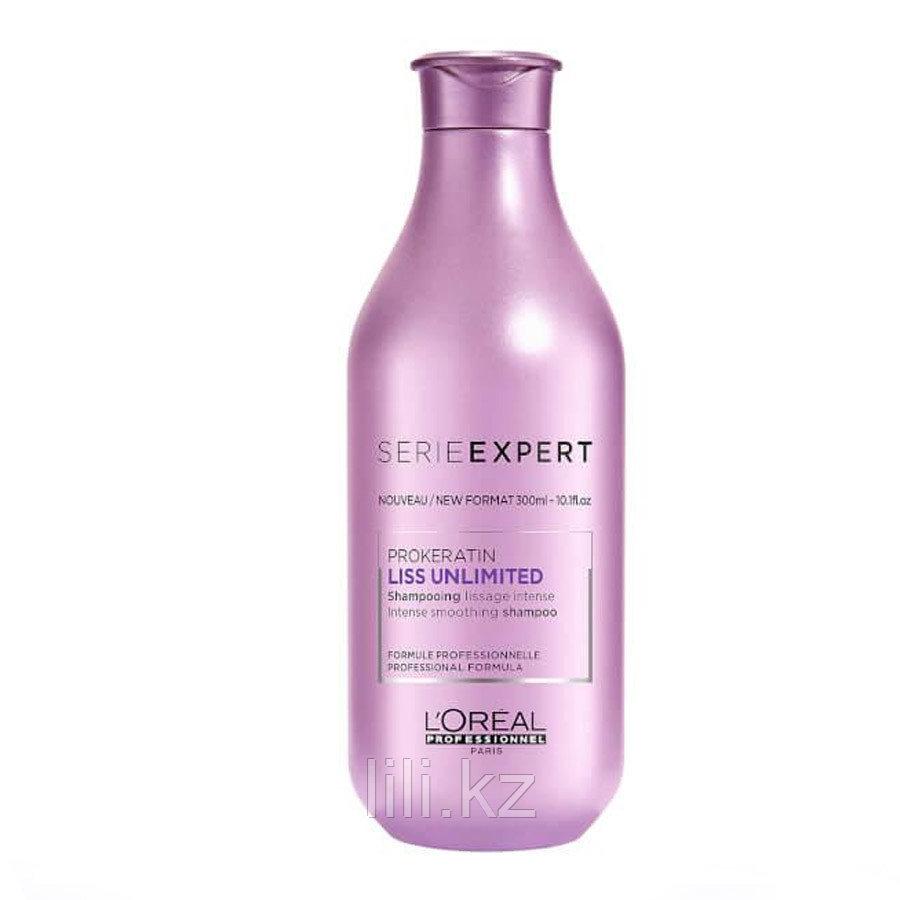 Разглаживающий шампунь для непослушных волос L'Oreal Professionnel Liss Unlimited 300 мл.
