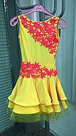 Желтое детское платье для танцев