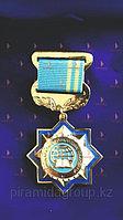 Изготовление орденов и медалей по индивидуальному заказу, фото 1