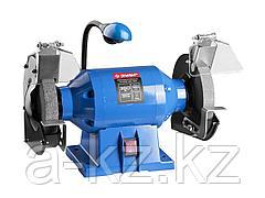 Станок точильный ЗУБР ЗТШМЭ-150-350, ЭКСПЕРТ двойной, лампа подсветки, диск 150 х 25 х 32 мм, 350 Вт