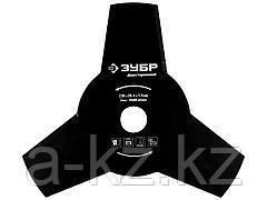 Нож для триммера ЗУБР 70130-3, диаметр 230мм, 3 лопасти, посадка 25,4мм