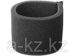 Фильтр для строительных пылесосов ЗУБР ФП-М3, МАСТЕР, поролоновый, модификации М3 и М4