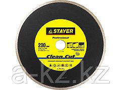 Алмазный диск отрезной STAYER 3665-230_z01, PROFI, сплошной, влажная резка, для электроплиткореза, 25,4 х 230 мм