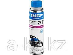 Синтетическое масло для 2 тактных двигателей ЗУБР ЗМД-2Т-У, УЛЬТРА, (-40С), 0,2 л