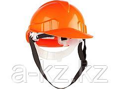 Каска защитная ЗУБР 11094-1, ЭКСПЕРТ, храповый механизм регулировки размера, оранжевая