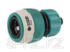 Соединитель RACO Comfort-Plus с автостопом (шланг-насадка), 2-компонентный, 1/2, 4248-55233C