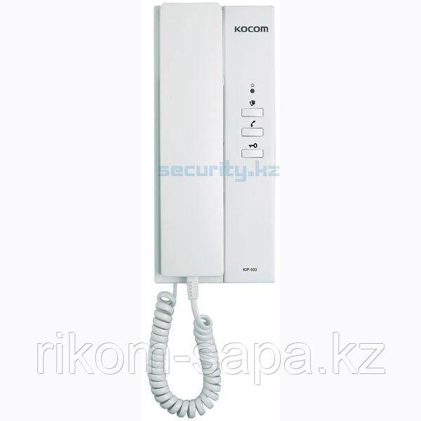 Трубка аудиодомофона KOCOM KIP-603