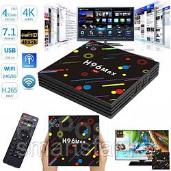 H96 Max- H2  Android TV-Box  4/32Гб