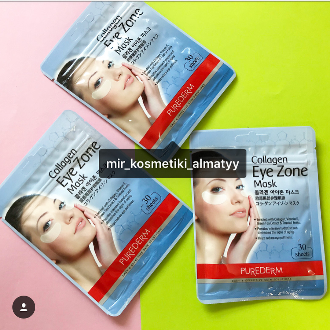 Коллагеновые маски-патчи под глаза Purederm Collagen Eye Zone Mask
