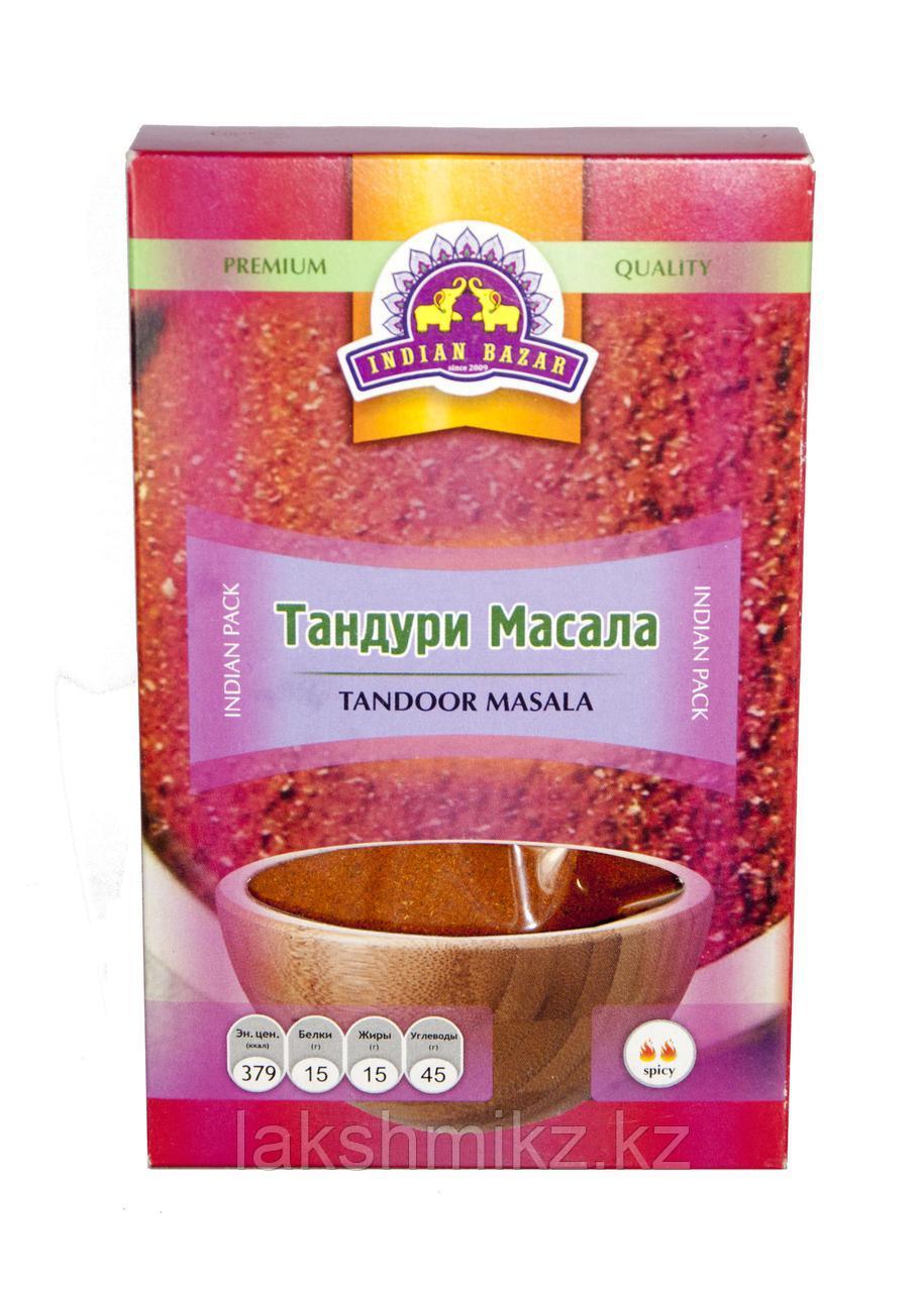 Тандури Масала 75гр(Tandoor masala)