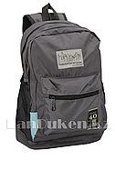 Универсальный школьный рюкзак Baileda Bag с 2 отделениями серый