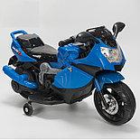 Электромотоцикл спортивный BAW 600, синий, фото 2