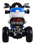 Детский электромотоцикл-трицикл HP2, синий, фото 3