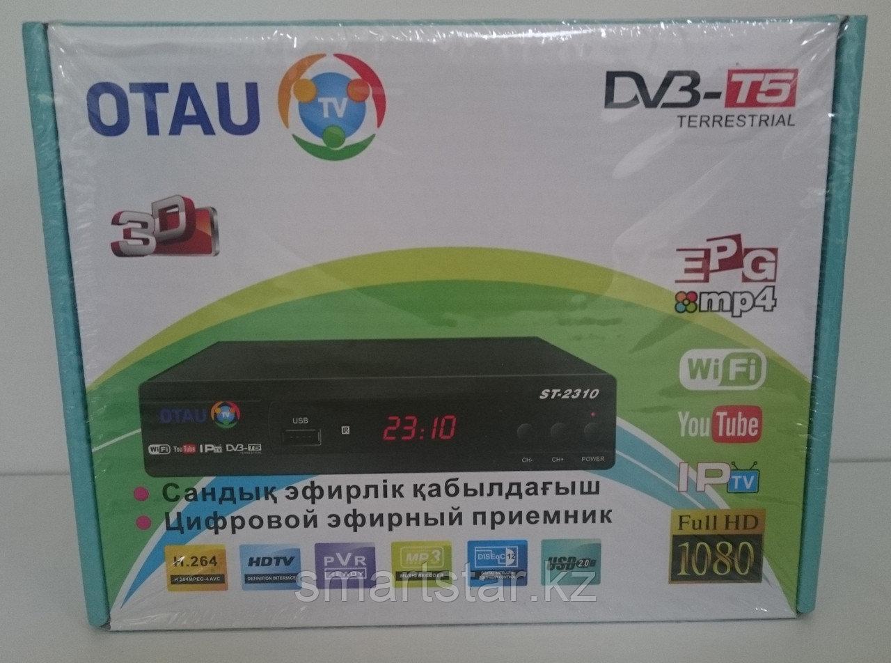 Цифровой эфирный приемник Ресивер OTAU DV3-T5 отау тв