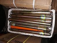 Вибронаконечник O 32 мм (38мм)