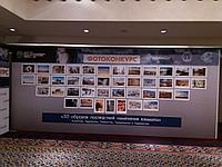 Оформление персональной выставки по индивидуальному заказу, фото 1