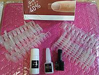 Набор для экспресс наращивания ногтей гелем