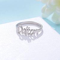 Именное кольцо из серебра