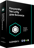 Kaspersky Endpoint Security Стандартный