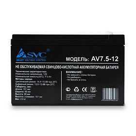 SVC Батарея 12В 7.5 Ач