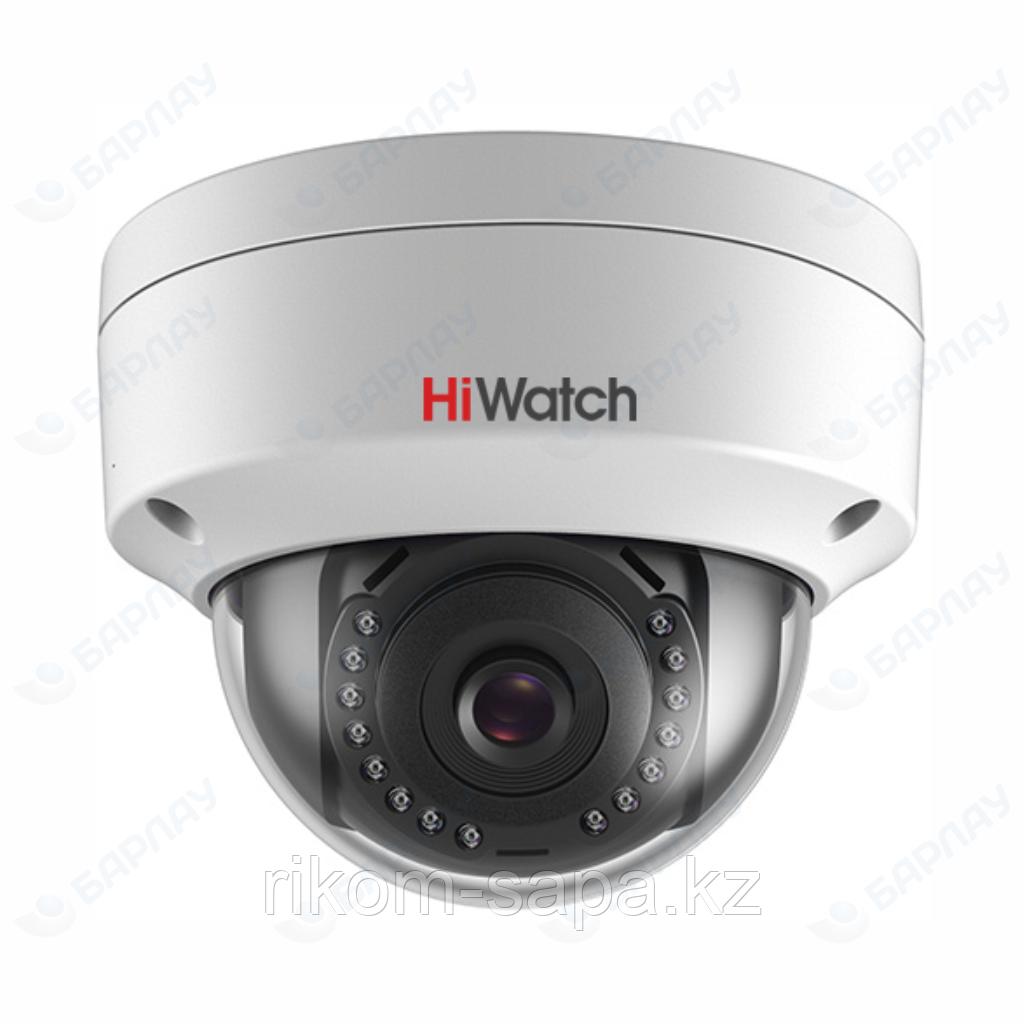 Купольная IP видеокамера HiWatch DS-I252