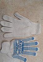 Перчатки капкан тракт  плотные 5 нитки 7,5 класс