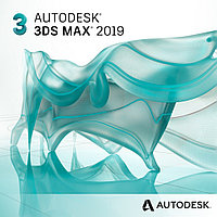 3ds Max 2019, фото 1