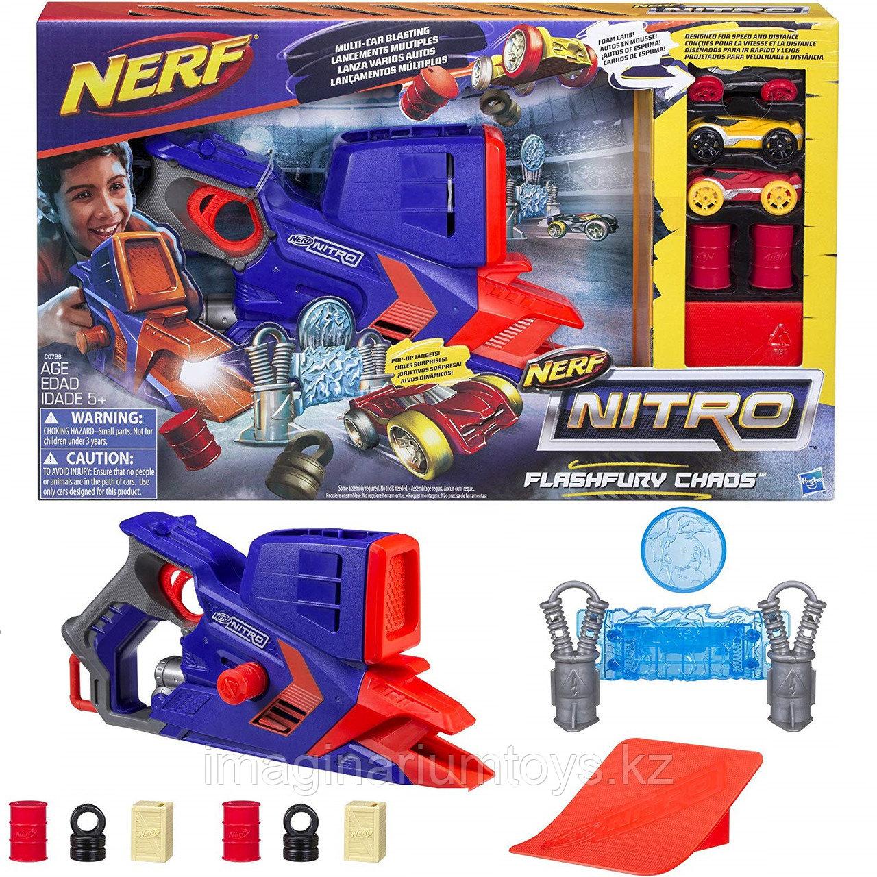 Бластер NERF Nitro «ФЛЕШФЬЮРИ» Flashfury Chaos