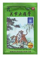 Пластырь от боли «Два тигра» зеленый Guanjie Zhitong Gao