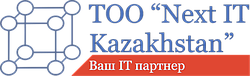 ТОО «Next IT Kazakhstan»