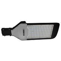 Консольный светильник SMD 100W 4200K