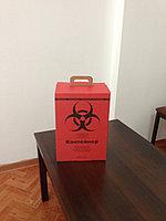 Контейнер картонный, трехслойный,гофрированный для сбора медицинских отходов на 10 л класс В, цвет красный