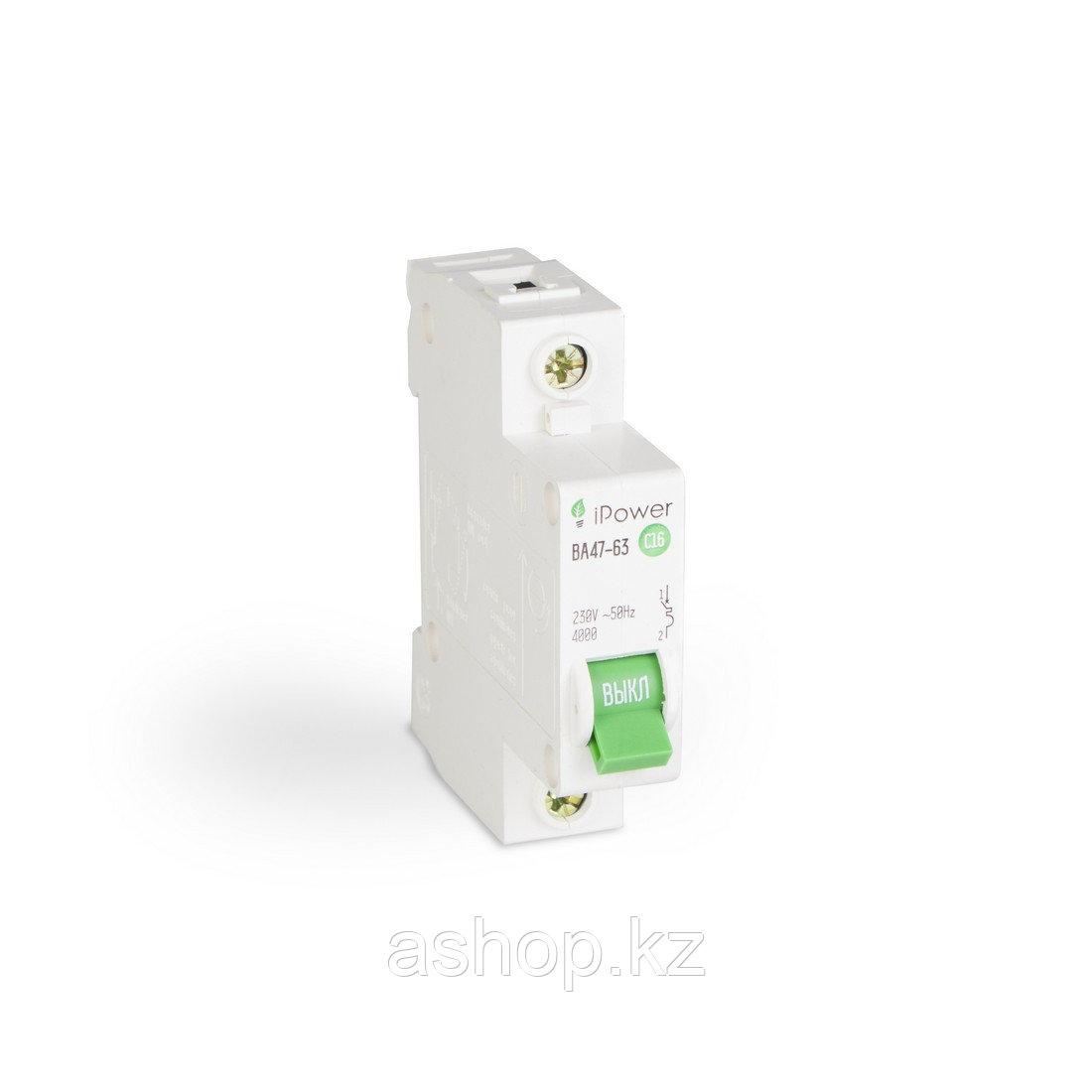 Автоматический выключатель реечный iPower ВА47-63 1P 63А, 230/400 В, Кол-во полюсов: 1, Предел отключения: 4,5