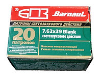 Барнаул Патрон светозвукового действия БПЗ 7.62х39, холостые (имитационные)