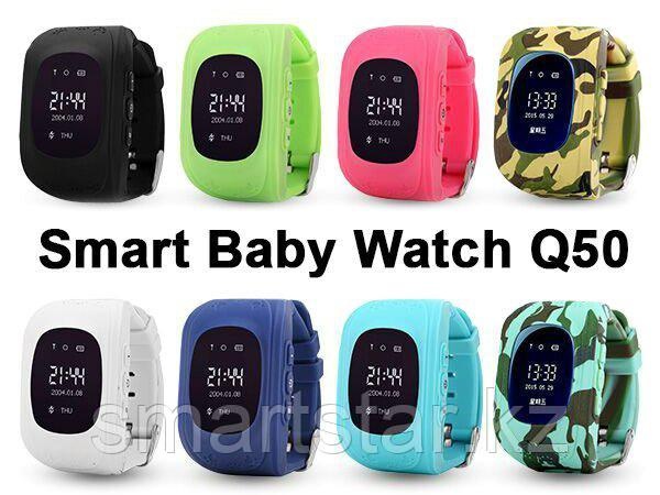 "Детские GPS часы Smart Baby Watch  Q50 - ""Smartstar""  в Алматы"