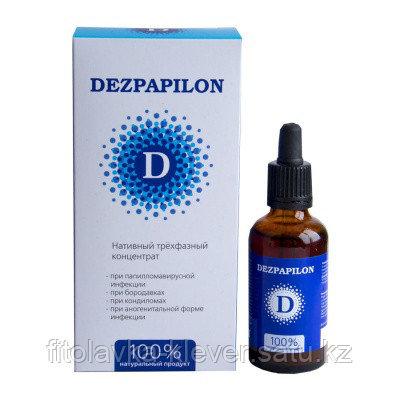 DEZPAPILON 50 мл