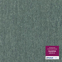 Линолеум Travertine Green 01
