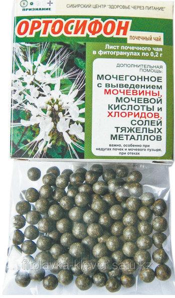 """Фитогранулы """" Ортосифон""""( почечный чай) 30 гр"""