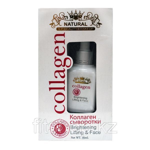 Сыворотка для лица с Коллагеном Natural S.P. Beauty & Makeup Collagen, 35 мл., Таиланд