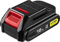 "Аккумуляторная батарея ""М2"" 18 В, Li-Ion, 1.5 Ач, ЗУБР"