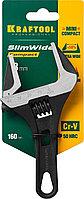 Ключ разводной SlimWide Compact, 160 / 43 мм, KRAFTOOL