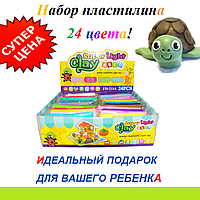Пластилин Super Light Clay ( набор 24 цвета)