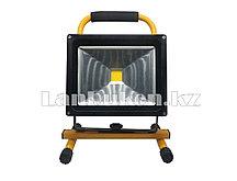 Светодиодная лампа прожектор аккумуляторный 20 W Led Rechargeable Floodlight