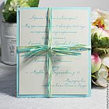 Пригласительные на свадьбу, фото 6