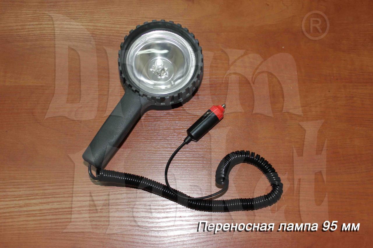 Переносная лампа (переноска) PL-95